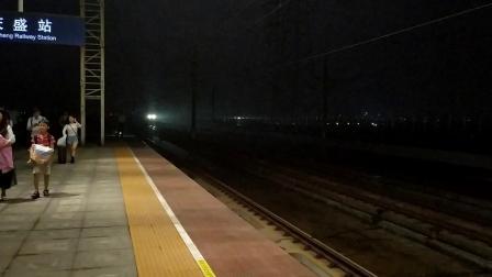 2019年10月13日,G6585次(广州南站—香港西九龙站)本务香港铁路有限公司石岗动车运用所CRH380A-0252庆盛站通过