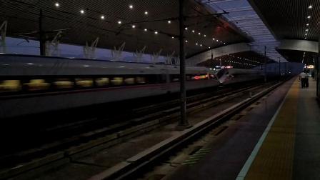 G2903(桂林北—深圳北)本务广铁广九段,搭载CR400AF型重联车底,高速通过虎门站