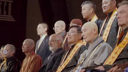 二〇一九年聯合國教科文組織世界和平大會圓滿落幕