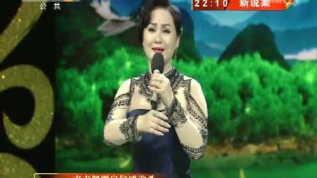 70周年国庆《梨园花争艳 秦声颂祖国》秦腔演唱会2