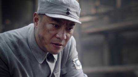 一马三司令 19 预告 痛哭!马耀南在牛旺庄战斗中牺牲了
