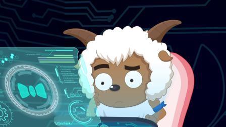 沸羊羊与美羊羊偷偷交换驾驶,去寻找能量种子