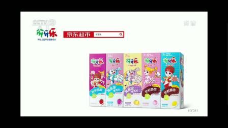 20191025伢牙乐儿童营养牙膏