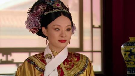 《甄嬛传》六十九集:皇后欲替子纳福晋,三阿哥情陷瑛贵人