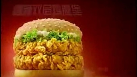 肯德基广告---香辣双层鸡腿堡