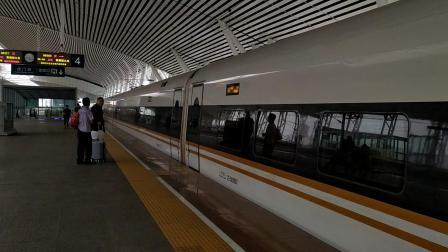 G6505(广州南—香港西九龙)本务京局天津段,搭载CR400BF型重联车底,虎门站4站台进站