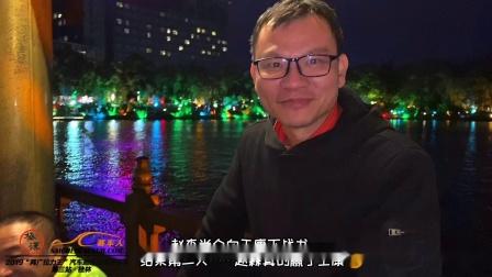 EmmaKiro黄梁燕2019年10月两广桂林站车手花絮下集