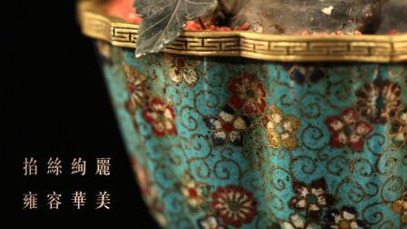 法国皮耶伉俪重要文物珍藏 Ⅱ | 台北宇珍2019秋季拍卖