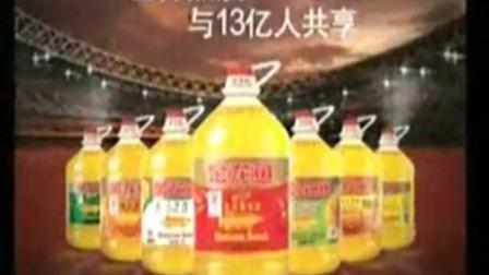 金龙鱼调和油奥运健康餐广告