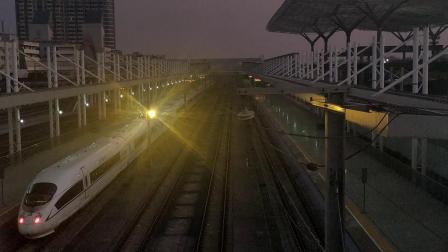 2019年11月6日,G1123次(武汉站—广州南站)本务中国铁路广州局集团有限公司广州动车段长沙动车运用所CRH3C-3071广州北站3站台进站