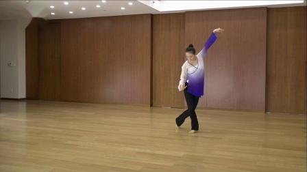 舞蹈 吉祥天 北京舞蹈学院 刘璇姿
