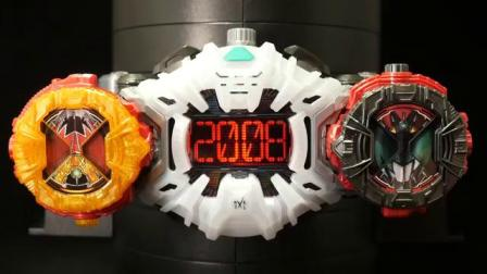 K2介紹「Dark ness fever!」假面騎士基傲【DX闇黑KIVA騎士手錶】DX騎士手錶特別套裝第二套