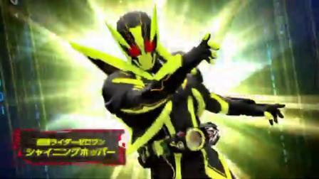 萬代新品之假面騎士零壹 DX閃亮型蝗蟲程序進階鑰匙 宣傳廣告