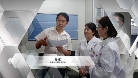 2019集团忘年会续勤奖代表视频1120-第1版
