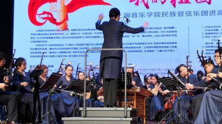 上海音乐学院民族乐团科大演出片段6  《龟兹盛歌》