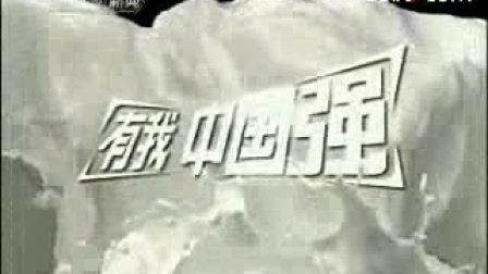 刘翔伊利广告梦想篇