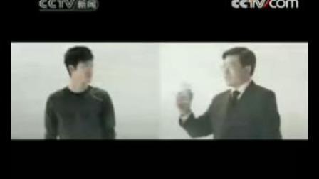 刘翔伊利广告有我中国强篇