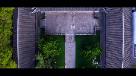 上海嘉定孔庙上篇【大成】