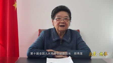 中国下一代教育基金会五周年