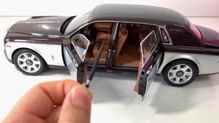 京商 劳斯莱斯 幻影 汽车模型 开箱 洋小车儿