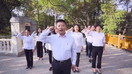 九江市浔阳区财政局主题教育宣传片