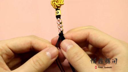 【梦圆】悦在指间 曼陀罗桃花结情侣手绳编绳视频教程