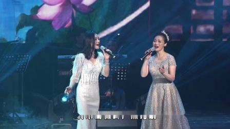 """《但愿人长久》演唱""""南京邓丽君""""李家华 青年演员刘洋(2019巡回演唱会5)"""