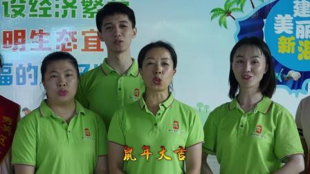 """秀英区文化馆2019免费培训汇报成果展示暨2020年""""迎新""""晚会"""