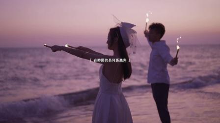 文艺清新/三亚站--拿十/三亚旅拍客MV官宣版