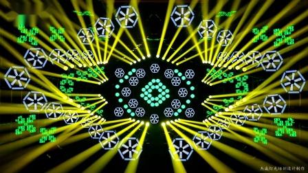 2020 歌斯达灯光展厅灯光秀 【杰威灯光培训设计制作】舞台灯光设计