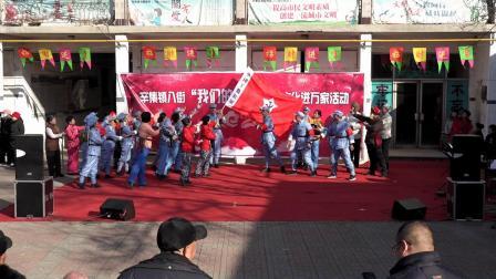 辛集八街 我们的中国梦 文化进万家活动