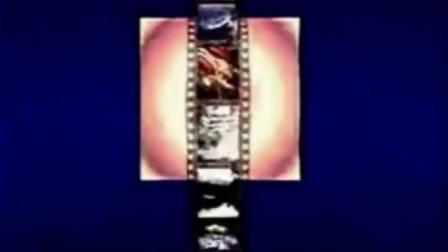 《珠海特区音像出版社》栏目片头(199X-XXXX)