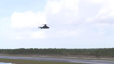 西科斯基-波音SB1双螺旋桨直升机收起落架试飞航速达到130节