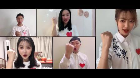 华语群星 - 我们心在一起
