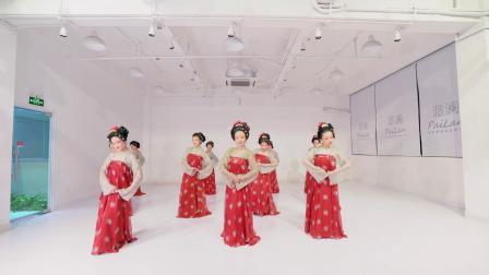 派澜 中国舞《清平乐》指导老师:程毅