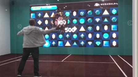 2019年穆巴达拉世界网球锦标赛球迷激活区 (1)