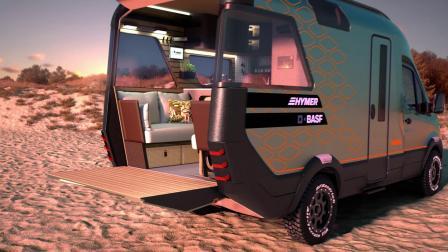 VisionVenture - The camper van of the future