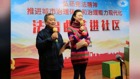 上海绕口令《送瘟神迎来艳阳春》天平社区版 演唱:俞惠娣(天平-上海滑稽剧社制作)