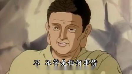 佛典故事-阿闍世王