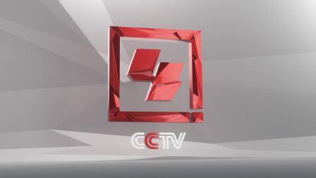 4 中文国际频道Logo解析 2020 「Brand Energies」