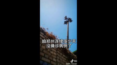 河南村长霸气喊话,,,