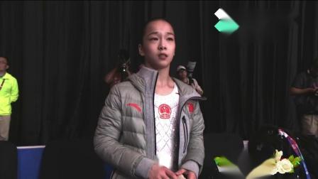 2018亚运会体操女子团体决赛 - 章瑾 平衡木 13.900分