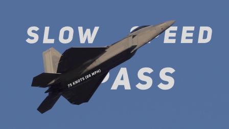 F-22战机飞行表演全解析 - 附舱内视角