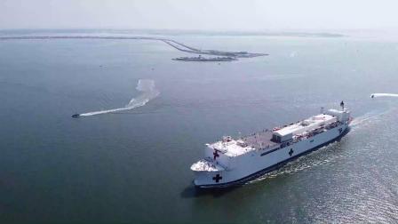 美海军安慰号医院船驶离诺福克前往纽约协助抗疫