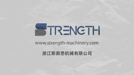 ST-AMM 全自动平面口罩机-中文