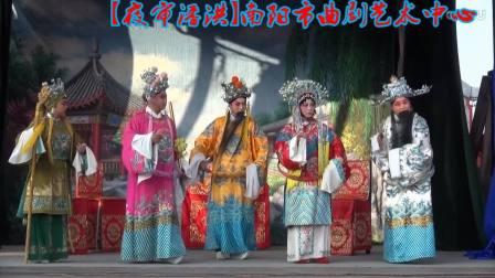 曲剧【审潘洪】南阳市曲剧艺术中心风度翩翩的视频剪辑