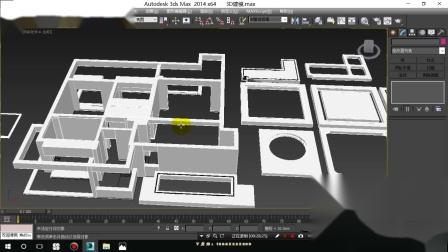 【清大软舰】南充电脑培训学校南充室内装饰设计培训3D MAX第9课