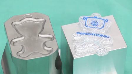 使用超声波焊接反光挂件 Ultrasonic welding