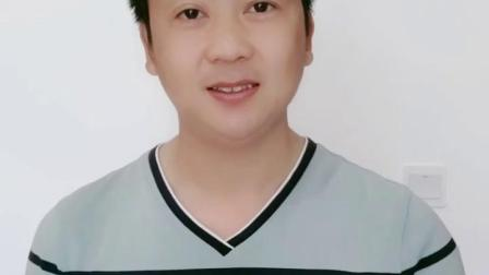 曲剧《好媳妇》选段:刘霞她几句话当面问下!  洛阳市西工区戏迷朱瑷钶演唱