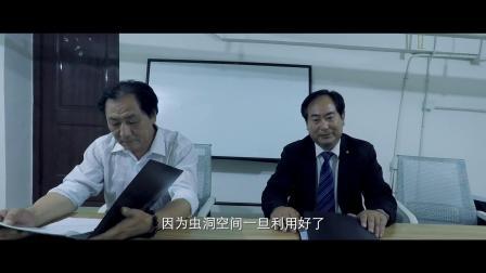 绝地逃生2020.HD1080P.国语中字